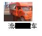 流动售货车